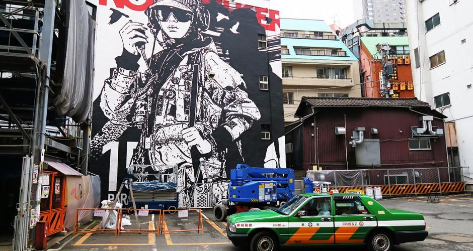 WK / TOKYO